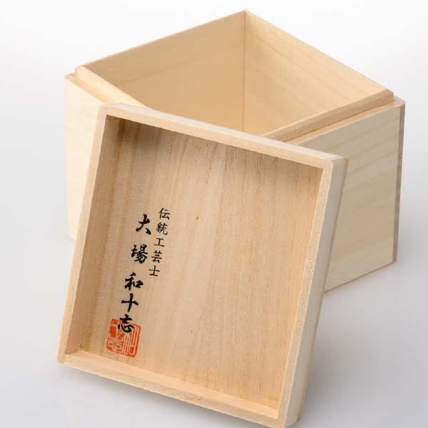 オールド木箱